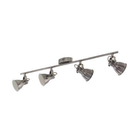 Потолочный светильник с регулировкой направления света Eglo Seras 96555, 4xGU10x3,3W, никель, металл