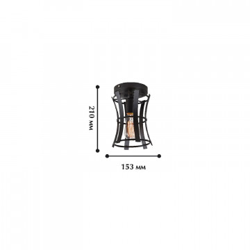 Схема с размерами Favourite 1521-1U
