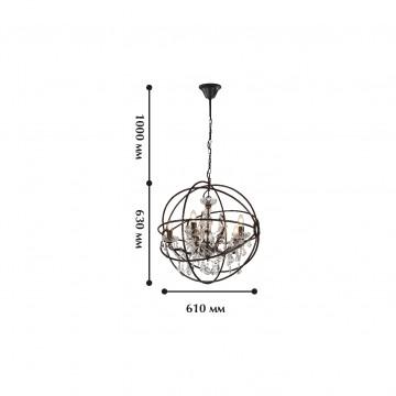 Подвесная люстра Favourite Orbit 1834-5P, 5xE14x40W, коричневый, прозрачный, металл, стекло, хрусталь - миниатюра 3