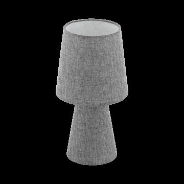 Настольная лампа Eglo Carpara 97122, 2xE14x5,5W, серый, текстиль