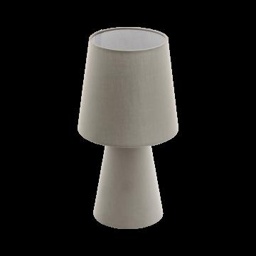 Настольная лампа Eglo Carpara 97124, 2xE14x5,5W, серый, текстиль