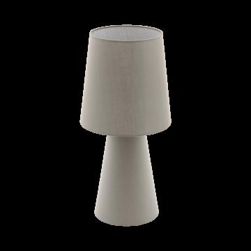 Настольная лампа Eglo Carpara 97134, 2xE27x12W, серый, текстиль
