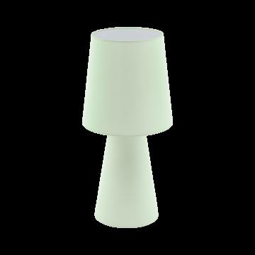 Настольная лампа Eglo Carpara 97431, 2xE27x12W, зеленый, текстиль