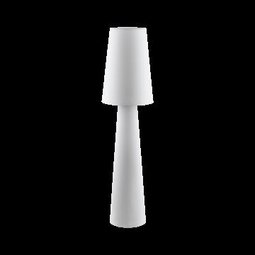 Торшер Eglo Carpara 97137, 2xE27x60W, белый, текстиль