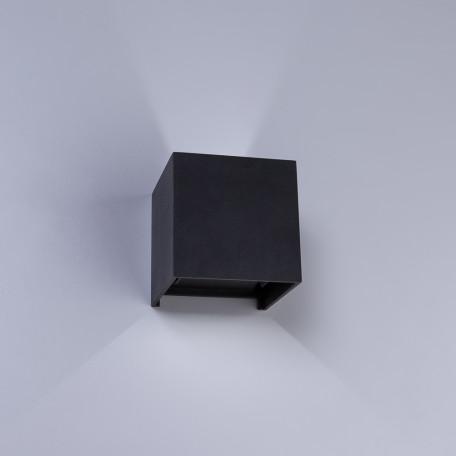 Настенный светодиодный светильник Arte Lamp Instyle Rullo A1414AL-1GY, IP54, LED 6W 3000K 600lm CRI≥80, серый, металл