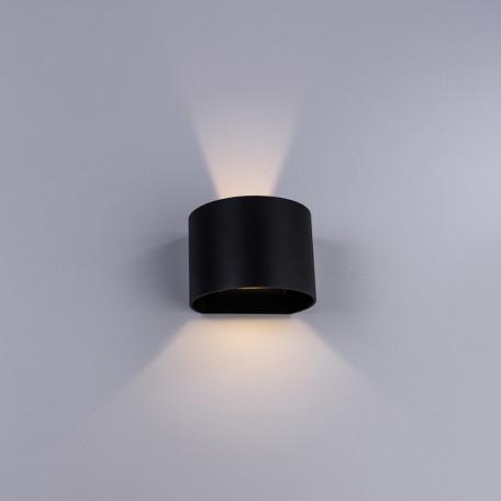 Настенный светодиодный светильник Arte Lamp Instyle Rullo A1415AL-1GY, IP54, 3000K (теплый), серый, металл - миниатюра 1