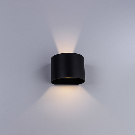Настенный светодиодный светильник Arte Lamp Instyle Rullo A1415AL-1GY, IP54, LED 6W 3000K 600lm CRI≥80, темно-серый, металл