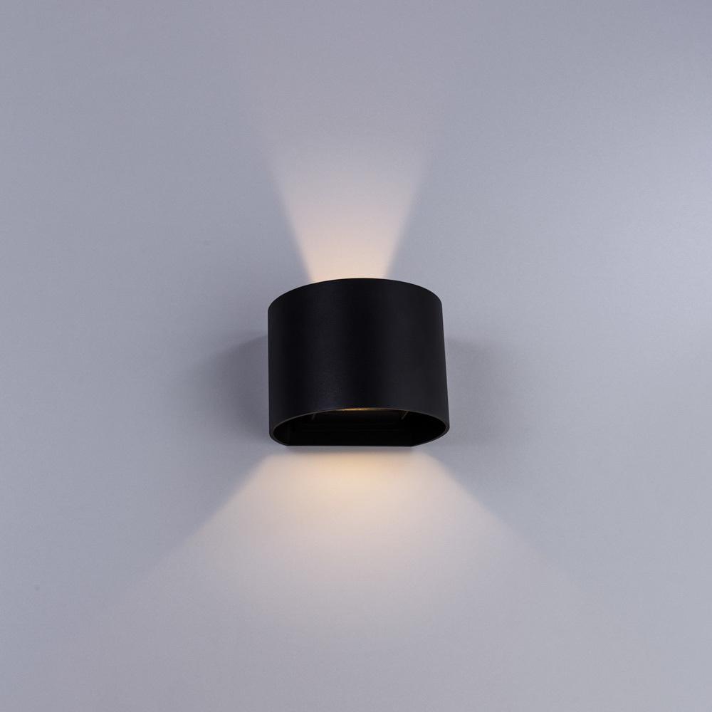 Настенный светодиодный светильник Arte Lamp Instyle Rullo A1415AL-1GY, IP54, LED 6W 3000K 600lm CRI≥80, серый, металл - фото 1