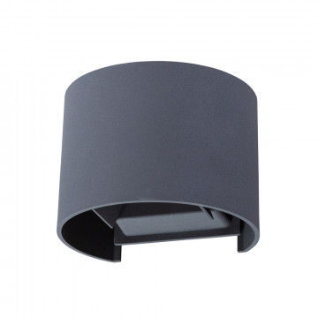 Настенный светодиодный светильник Arte Lamp Instyle Rullo A1415AL-1GY, IP54, LED 6W 3000K 600lm CRI≥80, серый, металл - миниатюра 3