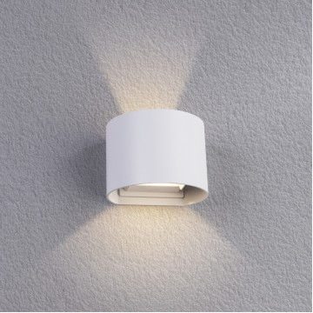 Настенный светодиодный светильник Arte Lamp Instyle Rullo A1415AL-1WH, IP54, 3000K (теплый), белый, металл