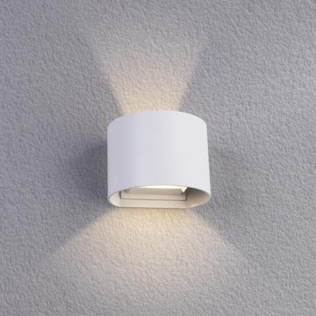 Настенный светодиодный светильник Arte Lamp Instyle Rullo A1415AL-1WH, IP54, LED 6W 3000K 600lm CRI≥80, белый, металл