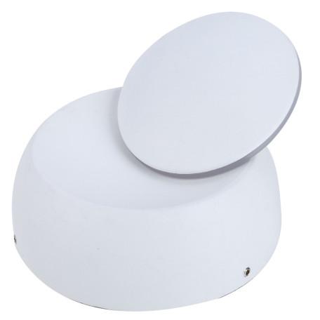 Настенный светодиодный светильник Arte Lamp Instyle Eclipse A1421AP-1WH, LED 5W 3000K 500lm CRI≥80, белый, металл