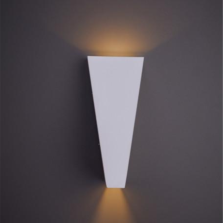 Настенный светодиодный светильник Arte Lamp Instyle Cometa A1524AL-1WH, IP54, LED 6W 3000K 600lm CRI≥80, белый, металл
