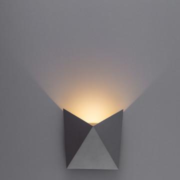 Настенный светодиодный светильник Arte Lamp Instyle Busta A1609AP-1GY, LED 9W 3000K 630lm CRI≥80, серый, металл