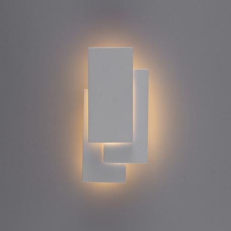 Настенный светодиодный светильник Arte Lamp Instyle Trio A1718AP-1WH, LED 18W 3000K 1260lm CRI≥80, белый, металл