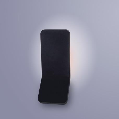 Настенный светодиодный светильник Arte Lamp Instyle Scorcio A8053AL-1GY, LED 6W 3000K 330lm CRI≥80, темно-серый, металл