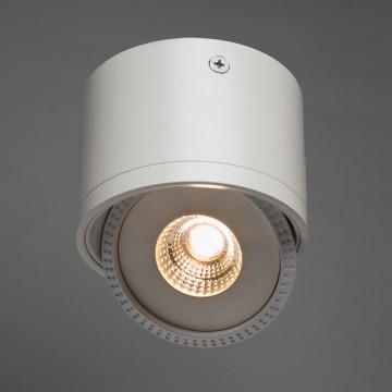 Потолочный светодиодный светильник Arte Lamp Instyle Studio A4105PL-1WH, 3000K (теплый), белый, металл