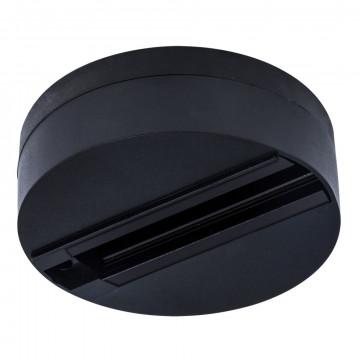 Шинопровод Arte Lamp Instyle A510106, черный, металл