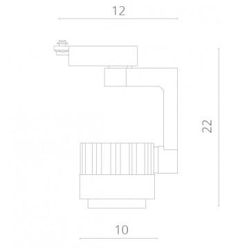 Схема с размерами Arte Lamp Instyle A1630PL-1WH