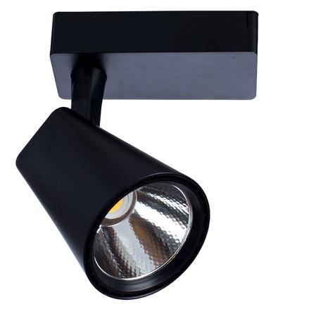Светодиодный светильник с регулировкой направления света для шинной системы Arte Lamp Instyle Amico A1820PL-1BK, LED 20W 4000K 1600lm CRI≥80, черный, металл