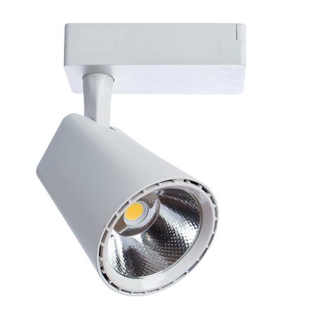 Светодиодный светильник с регулировкой направления света для шинной системы Arte Lamp Instyle Amico A1820PL-1WH, LED 20W 4000K 1600lm CRI≥80, белый, металл