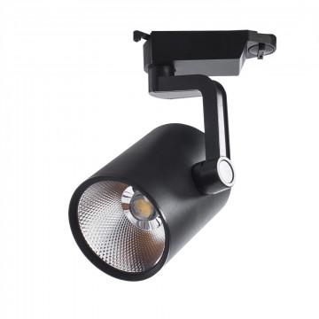 Светодиодный светильник с регулировкой направления света для шинной системы Arte Lamp Instyle Traccia A2330PL-1BK, LED 30W 4000K 2400lm CRI≥80, черный, металл