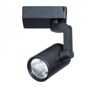 Светодиодный светильник с регулировкой направления света для шинной системы Arte Lamp Instyle Traccia A2310PL-1BK, LED 10W 4000K 800lm CRI≥80, черный, металл