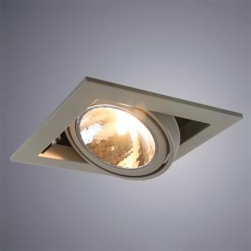 Встраиваемый светильник Arte Lamp Instyle Cardani Semplice A5949PL-1GY, 1xG9x40W, серый, металл