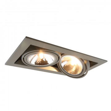 Встраиваемый светильник Arte Lamp Instyle Cardani Semplice A5949PL-2GY, 2xG9x40W, серый, металл