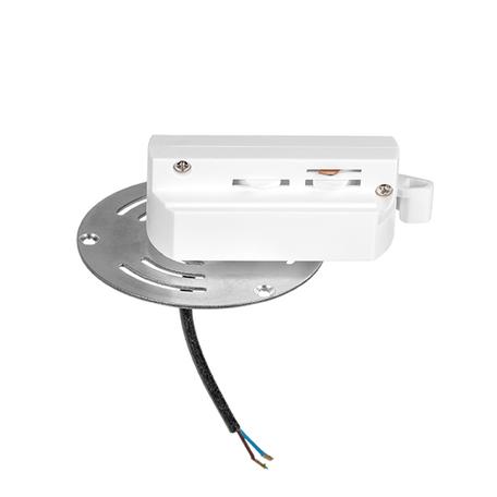 Крепление-адаптер для монтажа светильника на трек Lightstar Asta 592060, белый, металл