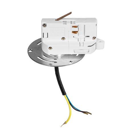 Крепление-адаптер для монтажа светильника на трек Lightstar Asta 594060, белый, металл