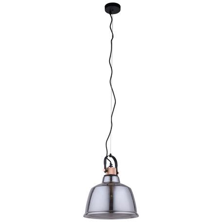 Подвесной светильник с регулировкой направления света Nowodvorski Amalfi L 8380, 1xE27x40W, черный, дымчатый, металл, стекло