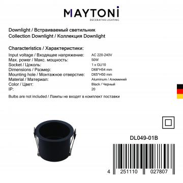 Светильник Maytoni Reif DL049-01B, 1xGU10x50W, черный, металл - миниатюра 5