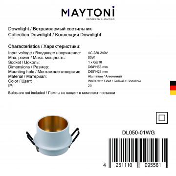 Светильник Maytoni Reif DL050-01WG, 1xGU10x50W, белый с золотом, золото с белым, металл - миниатюра 5