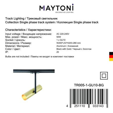 Светильник Maytoni Elti TR005-1-GU10-BG, 1xGU10x50W, черный, золото, металл - миниатюра 5