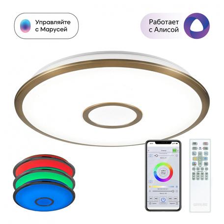 Светодиодный светильник Citilux Старлайт Смарт CL703A63G, LED 65W