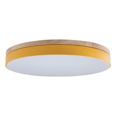 Потолочный светодиодный светильник Loft It Axel 10001/36 Yellow, LED 36W 4000K, коричневый, желтый, пластик