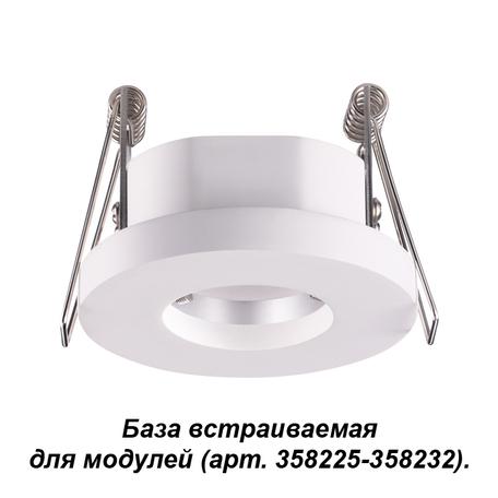 Основание встраиваемого светильника Novotech Oko 358215, белый, гипс