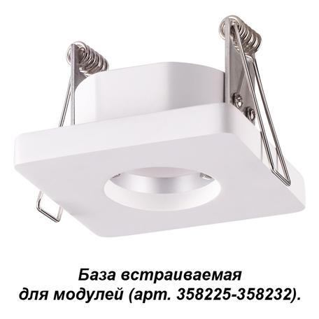 Основание встраиваемого светильника Novotech Oko 358217, белый, гипс