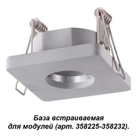 Основание встраиваемого светильника Novotech Oko 358218, серый, бетон