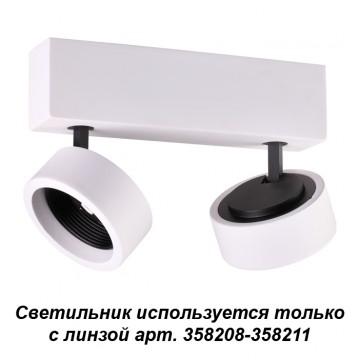 Потолочный светодиодный светильник с регулировкой направления света Novotech Lenti 358203, 3000K (теплый), белый, черный, металл