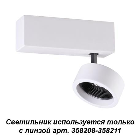 Потолочный светодиодный светильник с регулировкой направления света Novotech Konst Lenti 358202, LED 10W 3000K 450lm, белый, черно-белый, металл