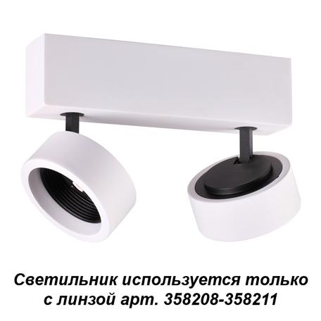Потолочный светодиодный светильник с регулировкой направления света Novotech Lenti 358203, LED 20W 3000K 900lm, белый, черно-белый, металл