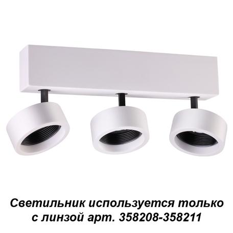 Потолочный светодиодный светильник с регулировкой направления света Novotech Konst Lenti 358204, LED 30W 3000K 1350lm, белый, черно-белый, металл