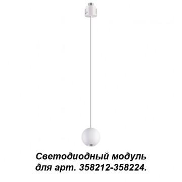 Светодиодный светильник для крепления на основание Novotech Oko 358229, LED 5W 3000K 250lm, белый, металл