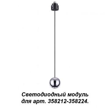 Светодиодный светильник для крепления на основание Novotech Oko 358231, LED 5W 3000K 250lm, черный, хром, металл