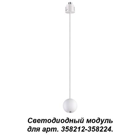 Светодиодный светильник для крепления на основание Novotech Konst Oko 358229, LED 5W 3000K 250lm, белый, металл