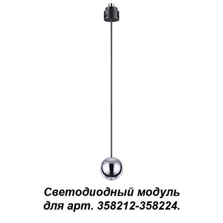 Светодиодный светильник для крепления на основание Novotech Konst Oko 358231, LED 5W 3000K 250lm, черный, хром, металл