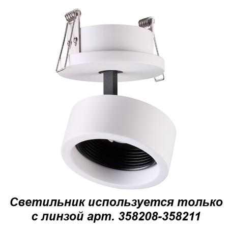 Встраиваемый светодиодный светильник с регулировкой направления света Novotech Konst Lenti 358205, LED 10W 3000K 450lm, белый, черно-белый, металл