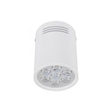 Потолочный светодиодный светильник Nowodvorski Store LED 5945, LED 7W 4000K (дневной), белый, металл